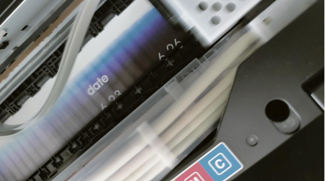 Inca Digital Printers Ltd